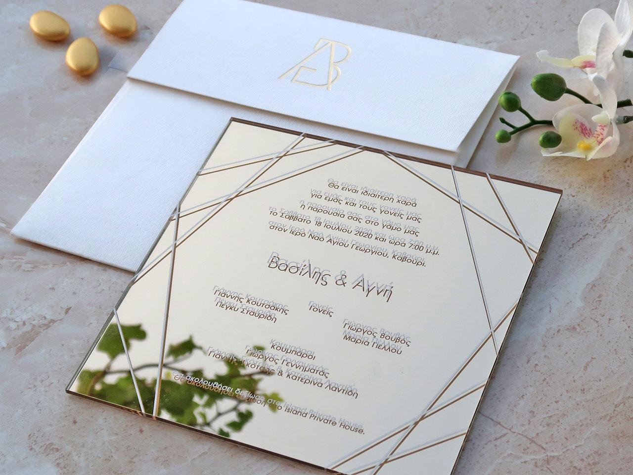 Προσκλητήριο γάμου σε plexiglass χρυσό καθρέπτη