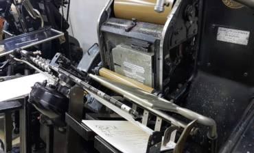 Τυπογραφική Μηχανή του καλλιτεχνικού τυπογραφείου Πρωτότυπον