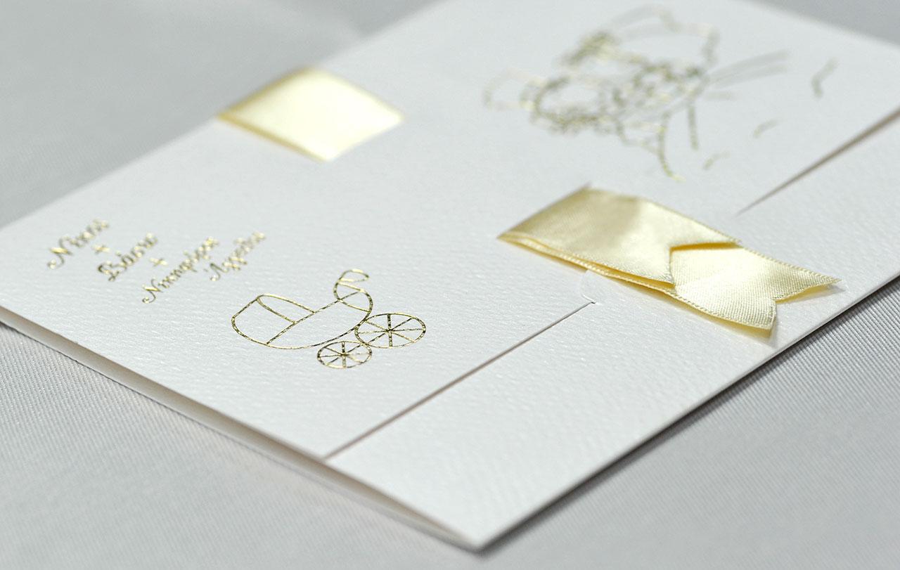 Προσκλητήριο γάμου και βάπτισης με εκτύπωση χρυσοτυπίας