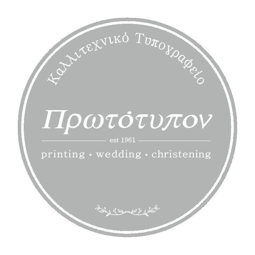 logο Πρωτότυπον