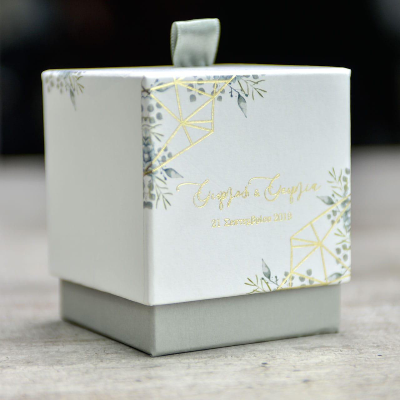 Μπομπονιέρα Γάμου κουτί 2 χρωμάτων με εκτύπωση χρυσοτυπίας ίδιο θέμα με το προσκλητήριο