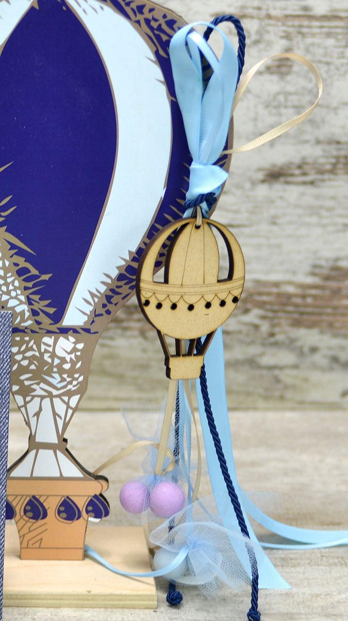 Μπομπονιέρα βάπτισης κρεμαστή με ξύλινο αντικείμενο αερόστατο