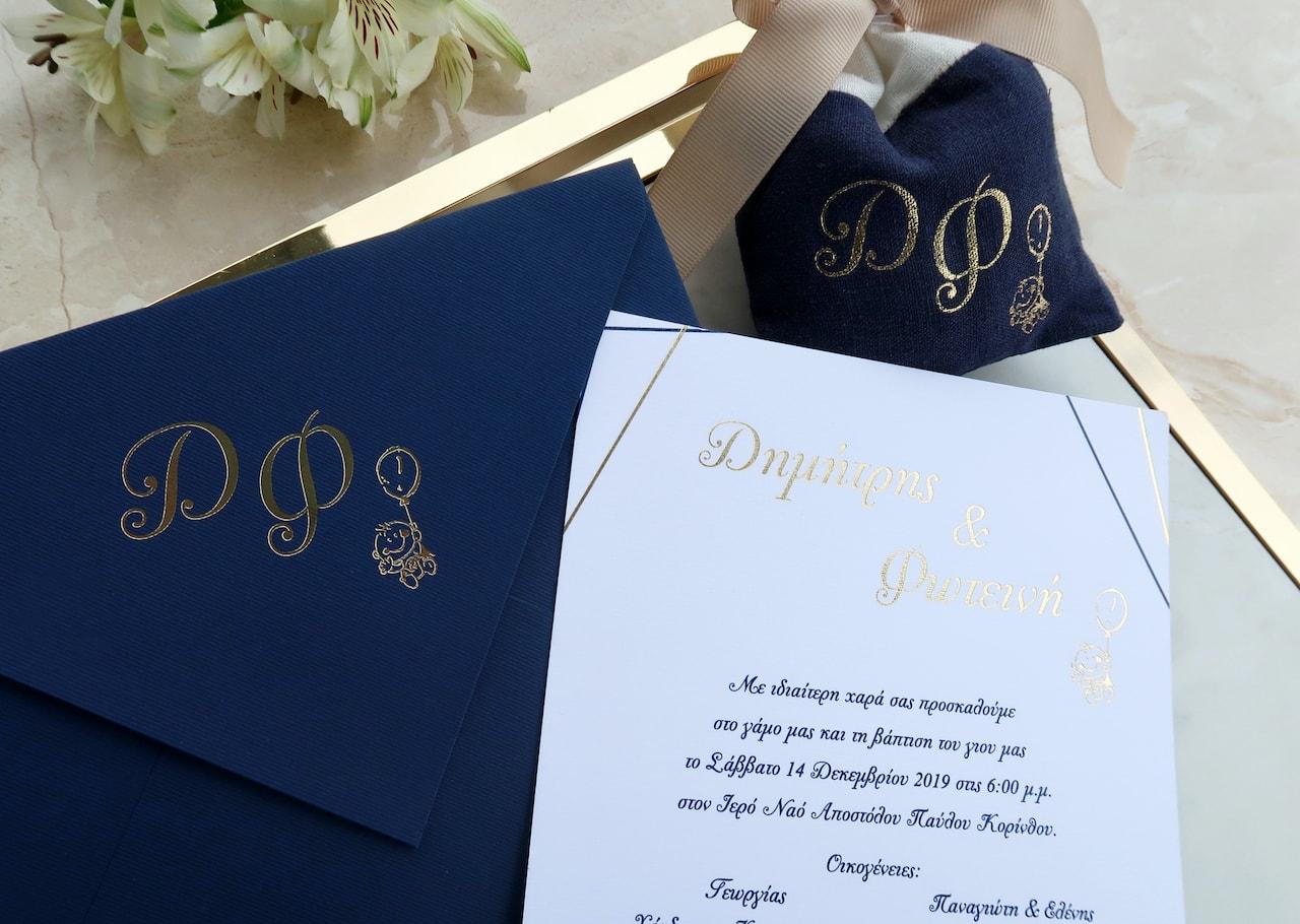 Προσκλητήριο Γάμου&Βάπτισης με χρυσοτυπία λογότυπο και διχρωμία στην κάρτα και ασορτί μπομπονιέρα