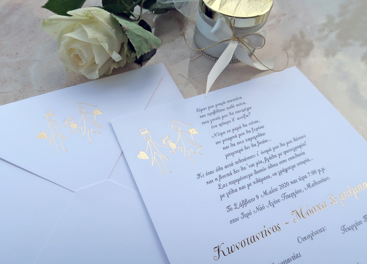 Προσκλητήριο Γάμου & Βάπτισης με χρυσοτυπία στον φάκελο και στην κάρτα