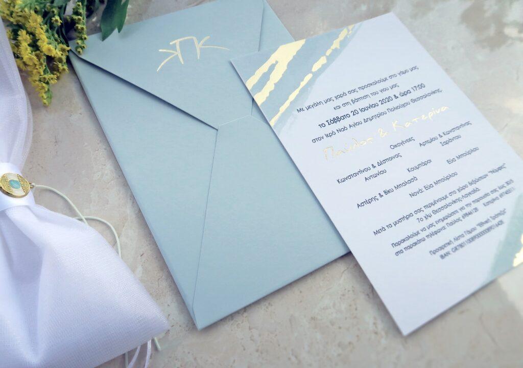 Προσκλητήριο Γάμου σε χαρτί χρώματος aqua και εκτύπωση χρυσοτυπίας