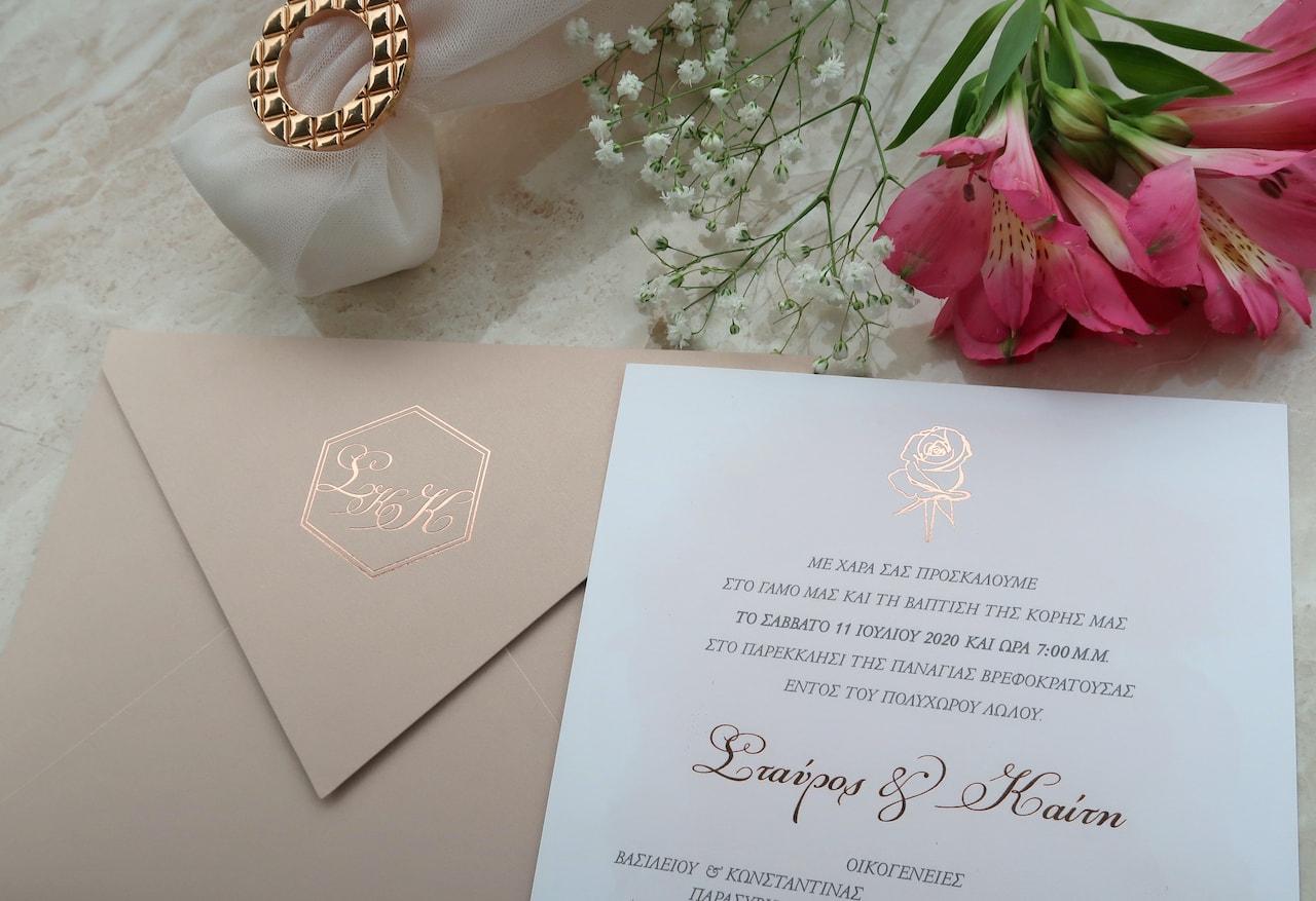 Προσκλητήριο Γάμου σε χρώμα nude με εκτύπωση ροζ-χρυσής θερμοτυπίας