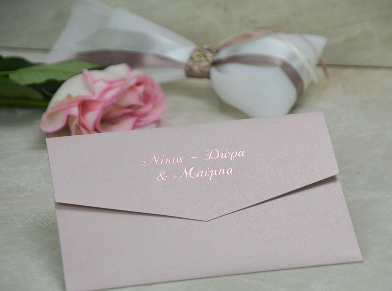 Προσκλητήριο Γάμου-Βάπτισης σε ροζ-χρυσή θερμοτυπία