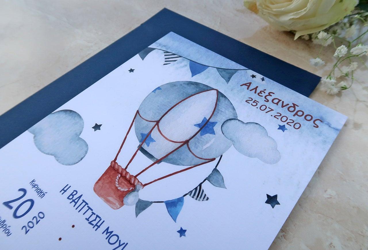 Πρόσκληση Βάπτισης με θέμα το αερόστατο με χρώμα του μπλε